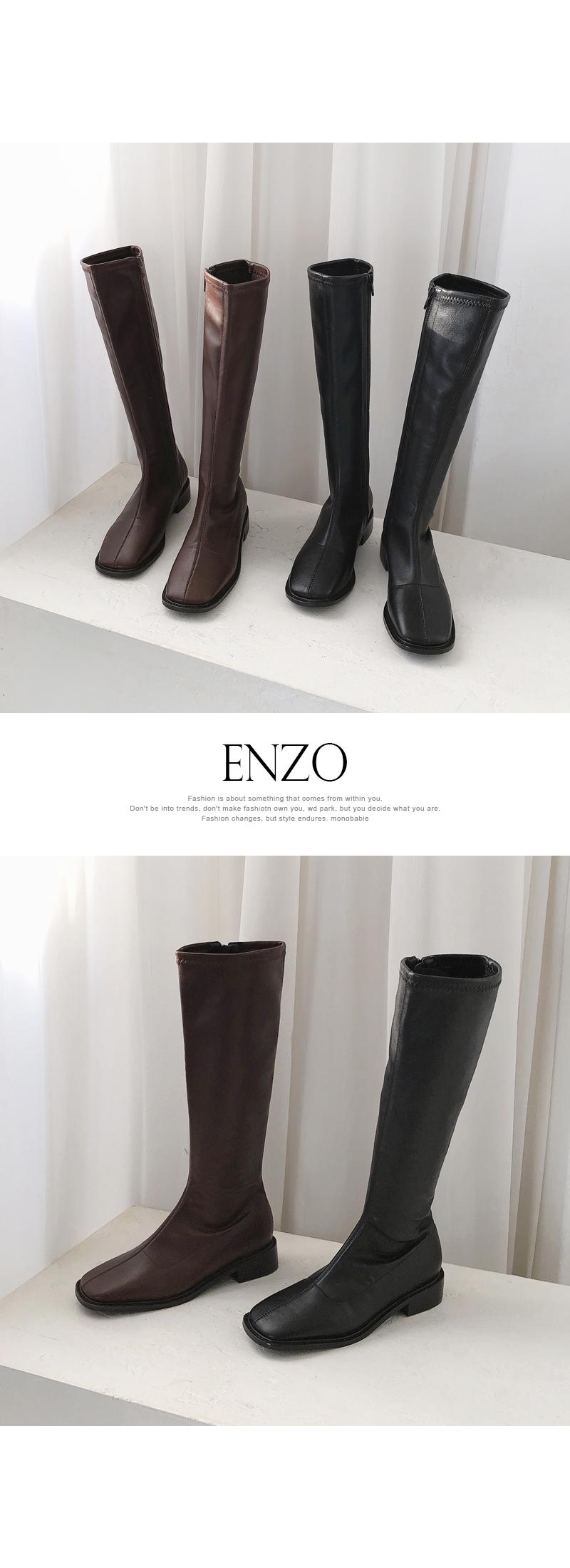 Enzo3.5cm