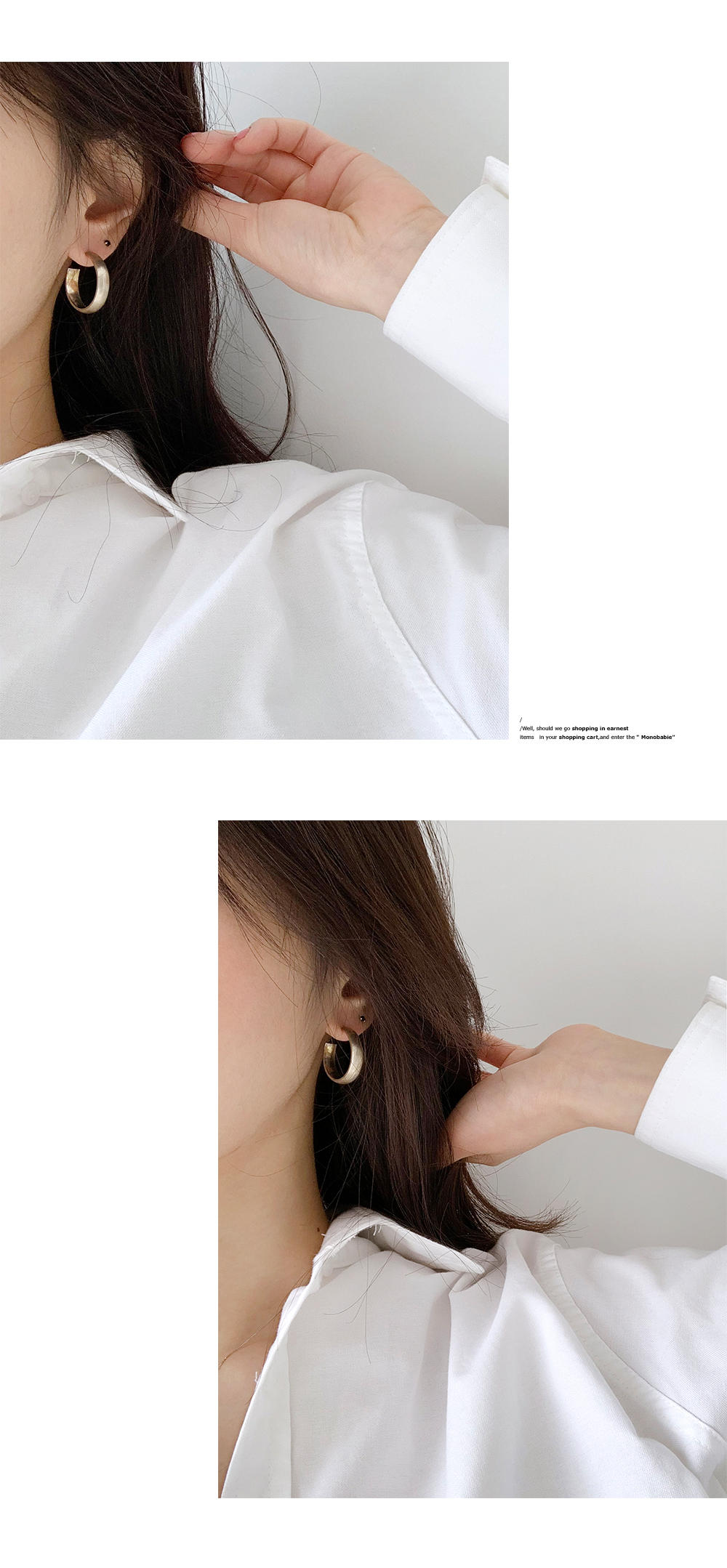Half Moon Antique Earrings