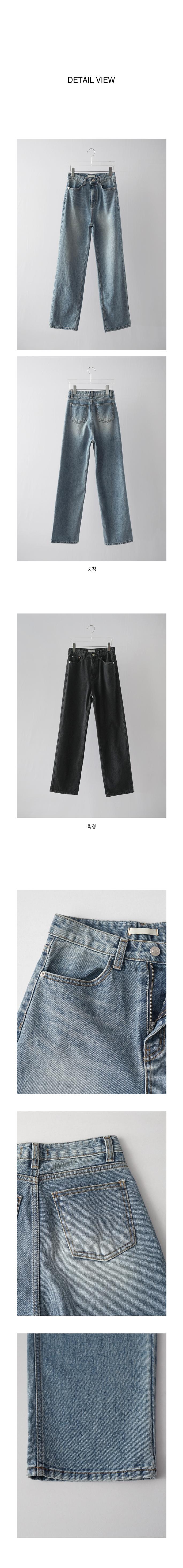 cool steady denim pants