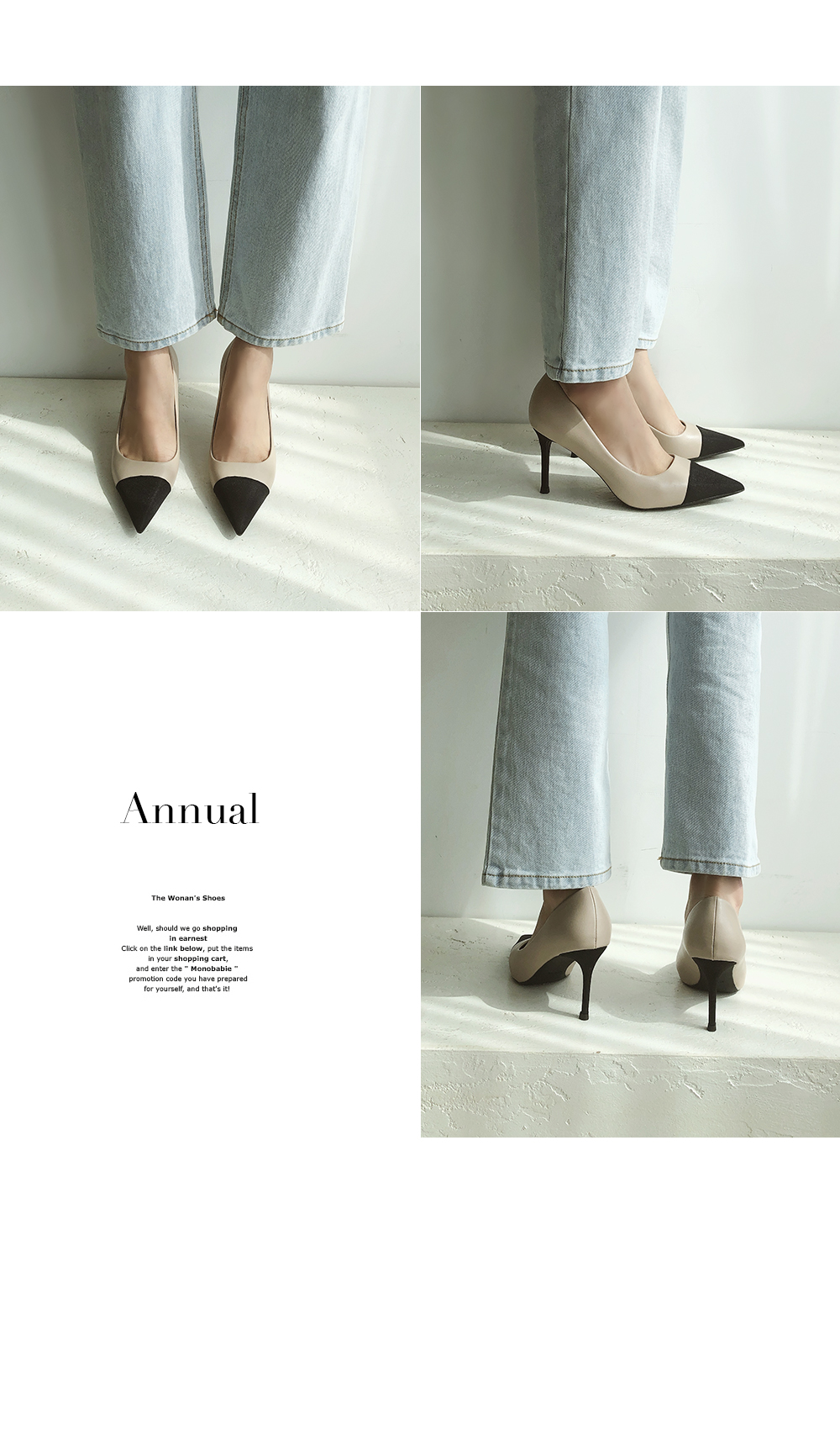 Annual 8cm