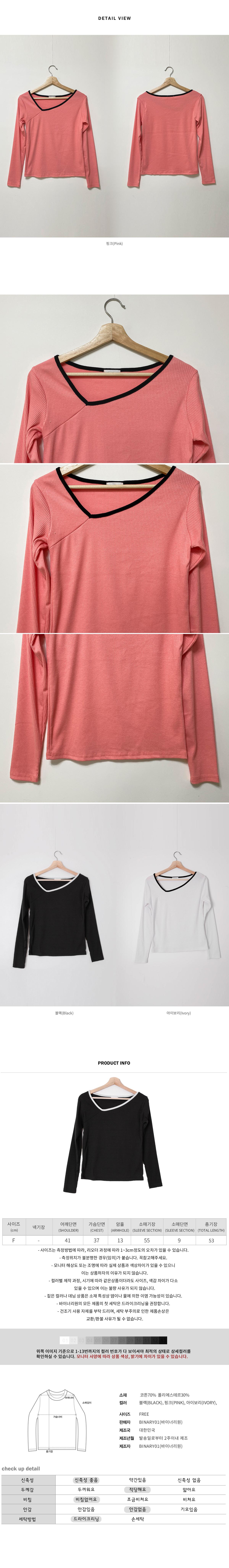 Square Juicy Uncut T-Shirt