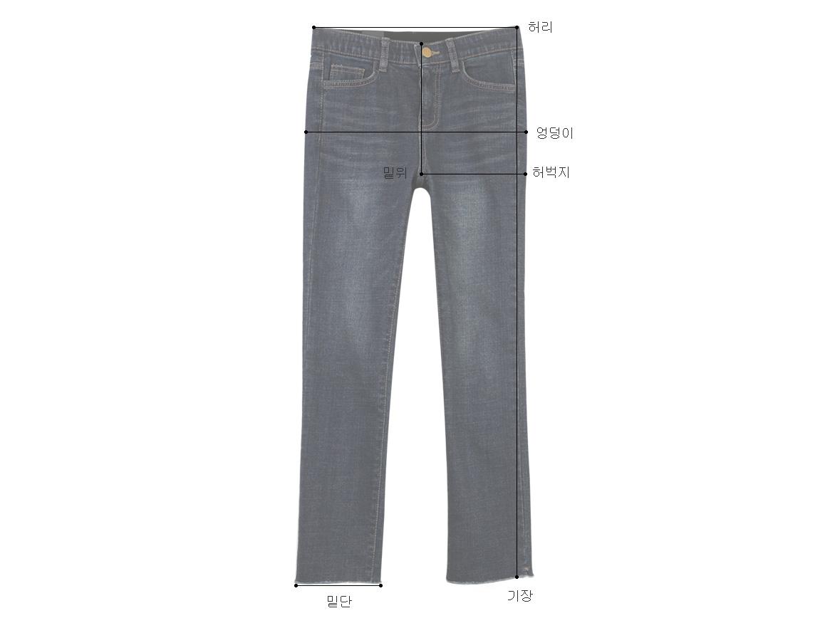 40% discount by Sunday !! Kizak Tall Selectable Worm Denim-8229
