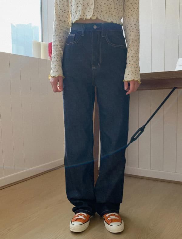 Straight Maxilong Dough Jeans 牛仔褲