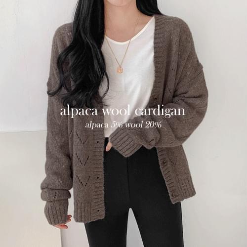 Marel Alpaca Wool Cardigan Cardigan & Vest