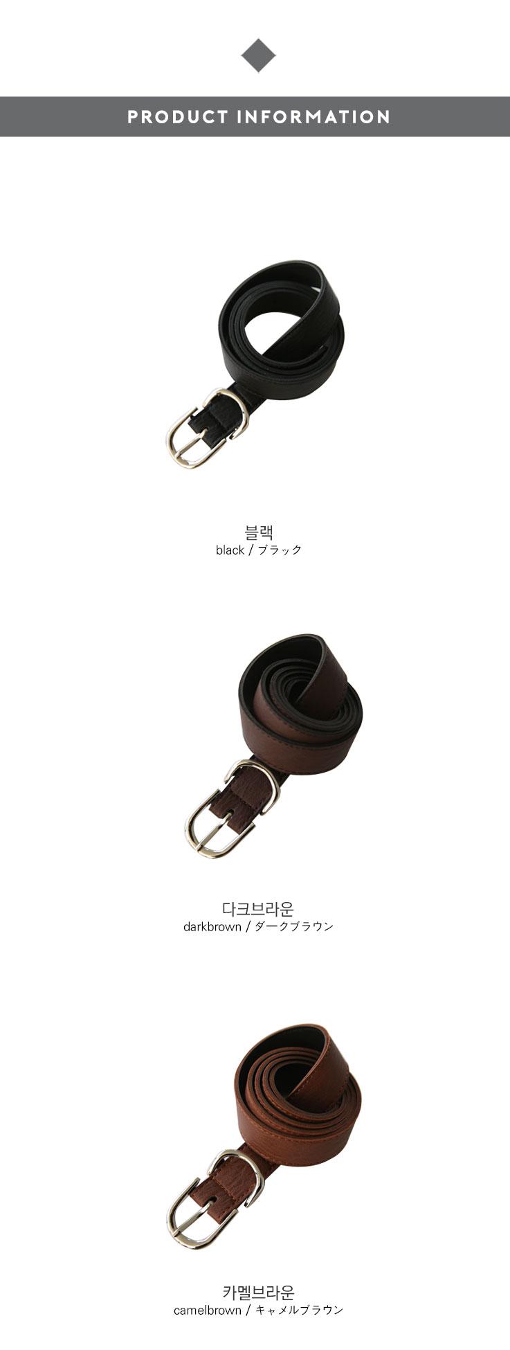Doublering-belt