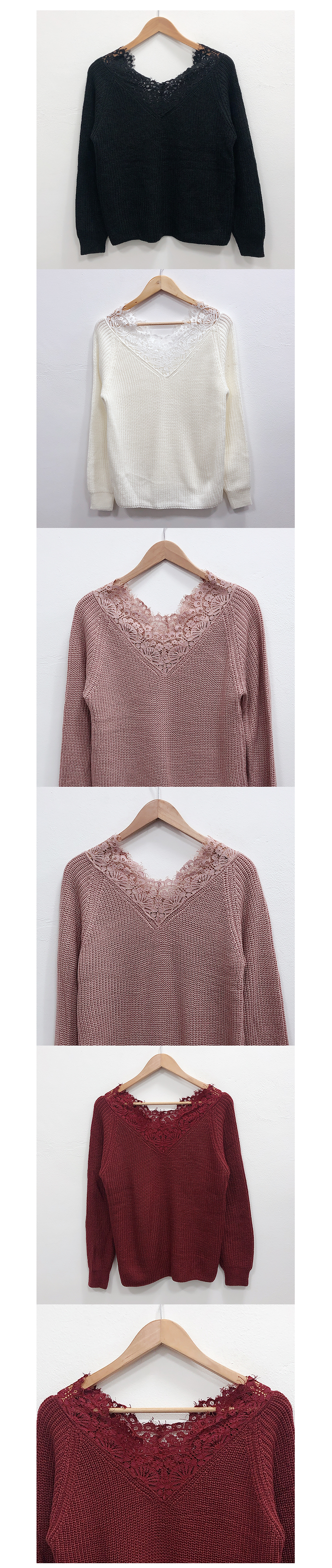 Innocent sexy lace knit