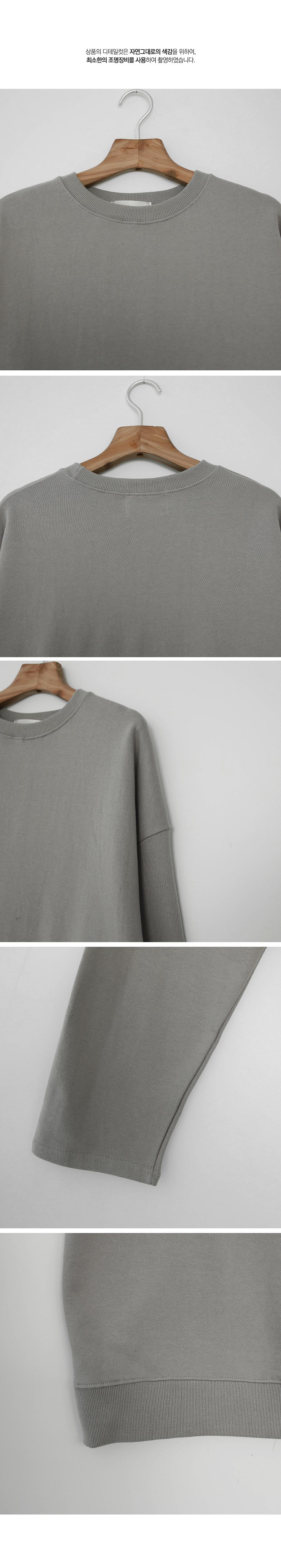 Loose fit long sweat shirt
