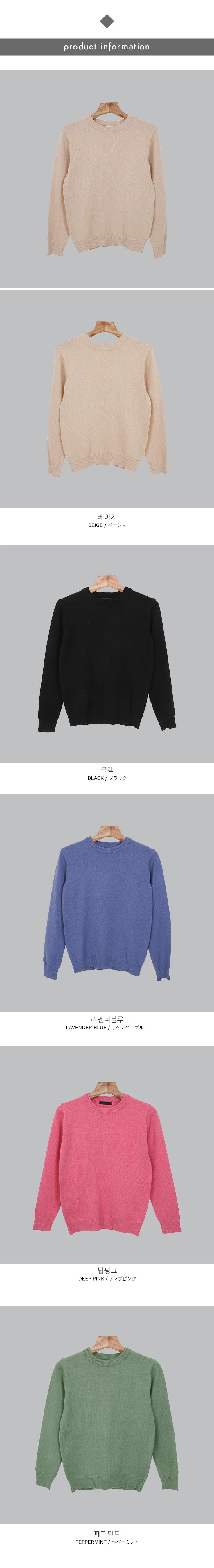 Crucial-Basic Knit
