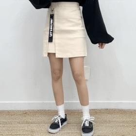 Street skirt
