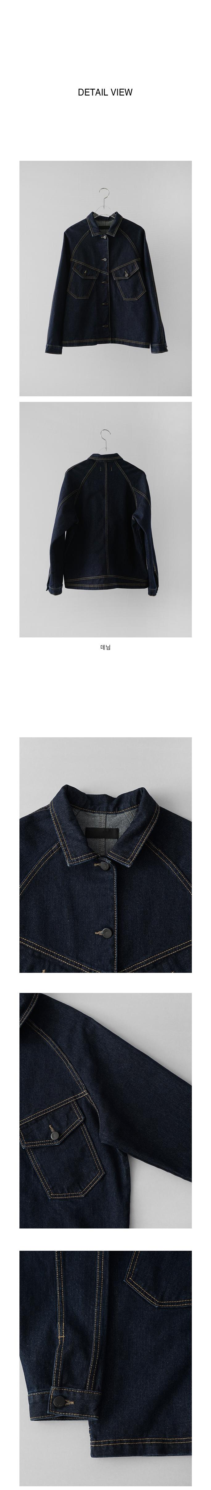 raglan deep denim jacket