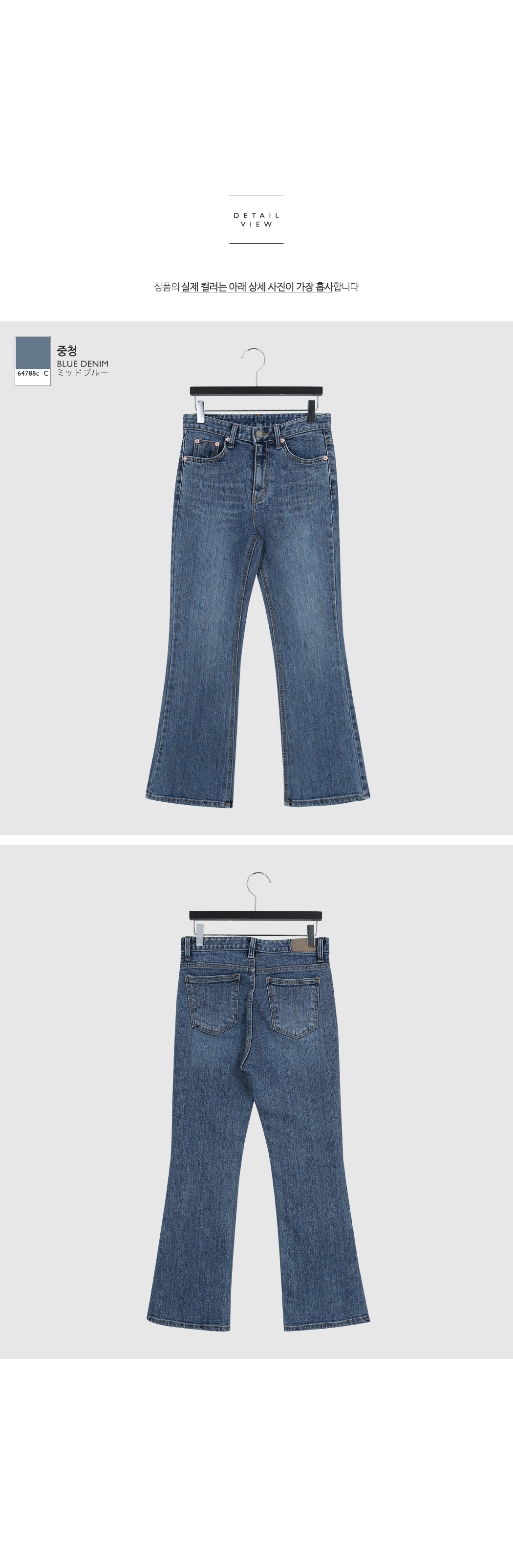 Slim Tan Tan Long Boots Cut Pants