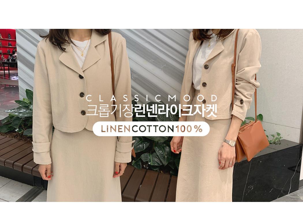 Linen like cotton jacket