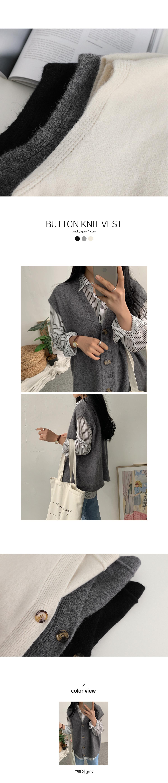 Way loose knit vest