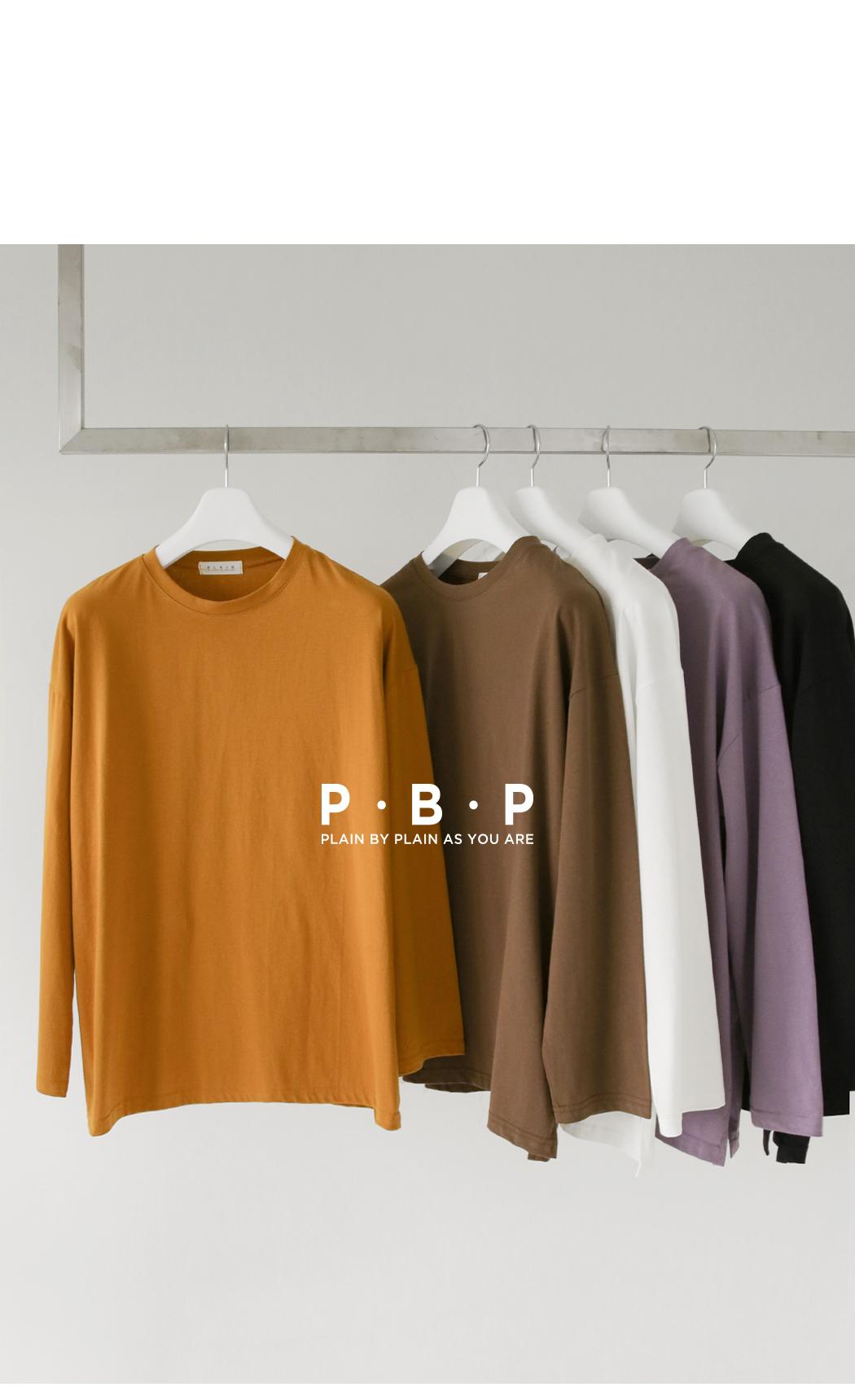 Special Price / PBP.Loose Fit Soft Tan Tan Tea