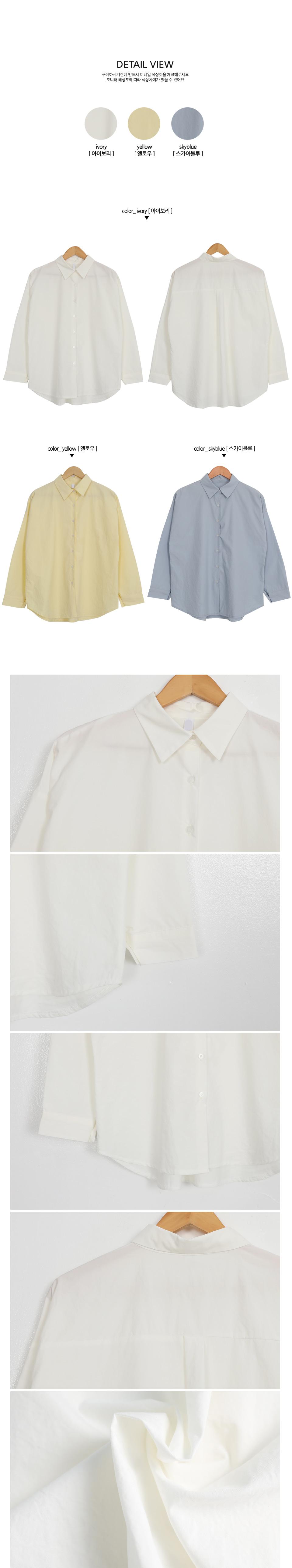 レギュラーカラールーズシャツ