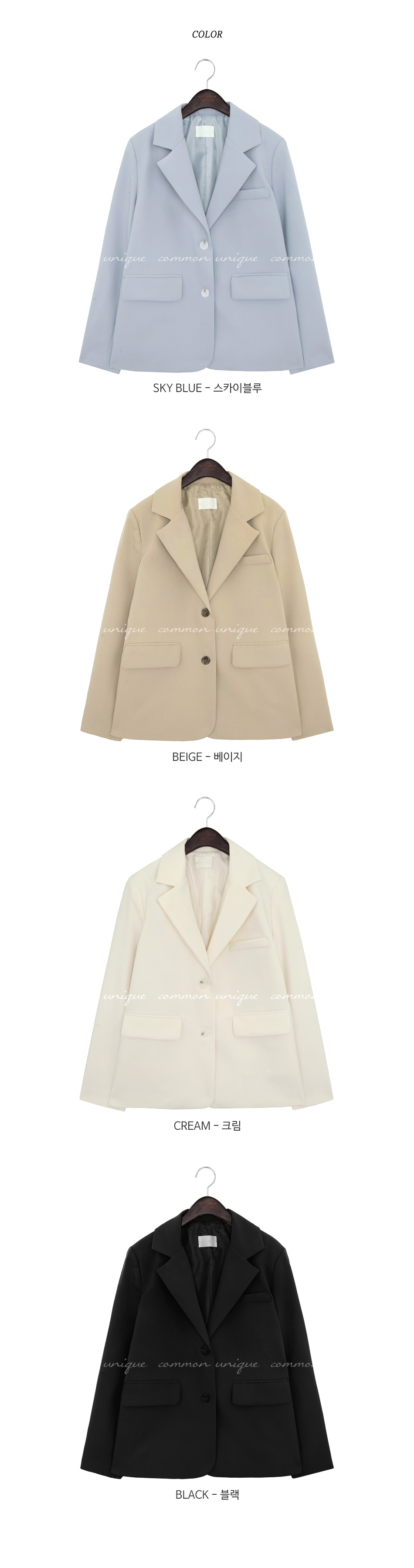 MALT BASIC SINGLE JACKET