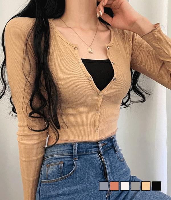 Button open crop ribbed T-shirt / cardigan
