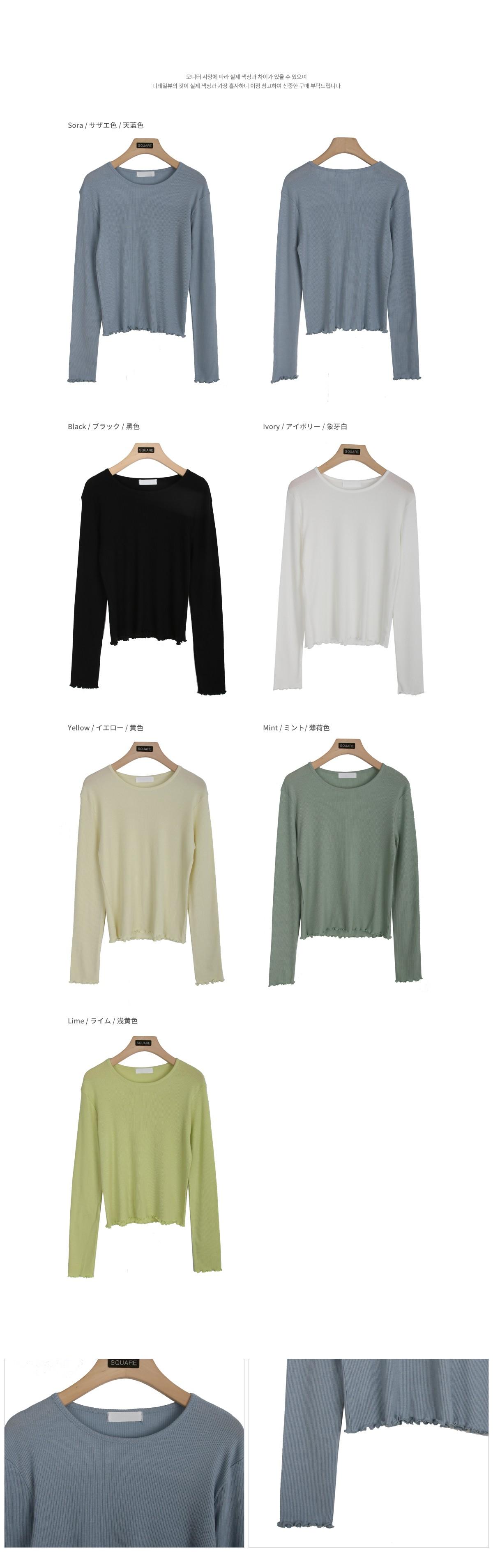 4/30일까지 10%할인 플라워 크롭 티셔츠 (6color)