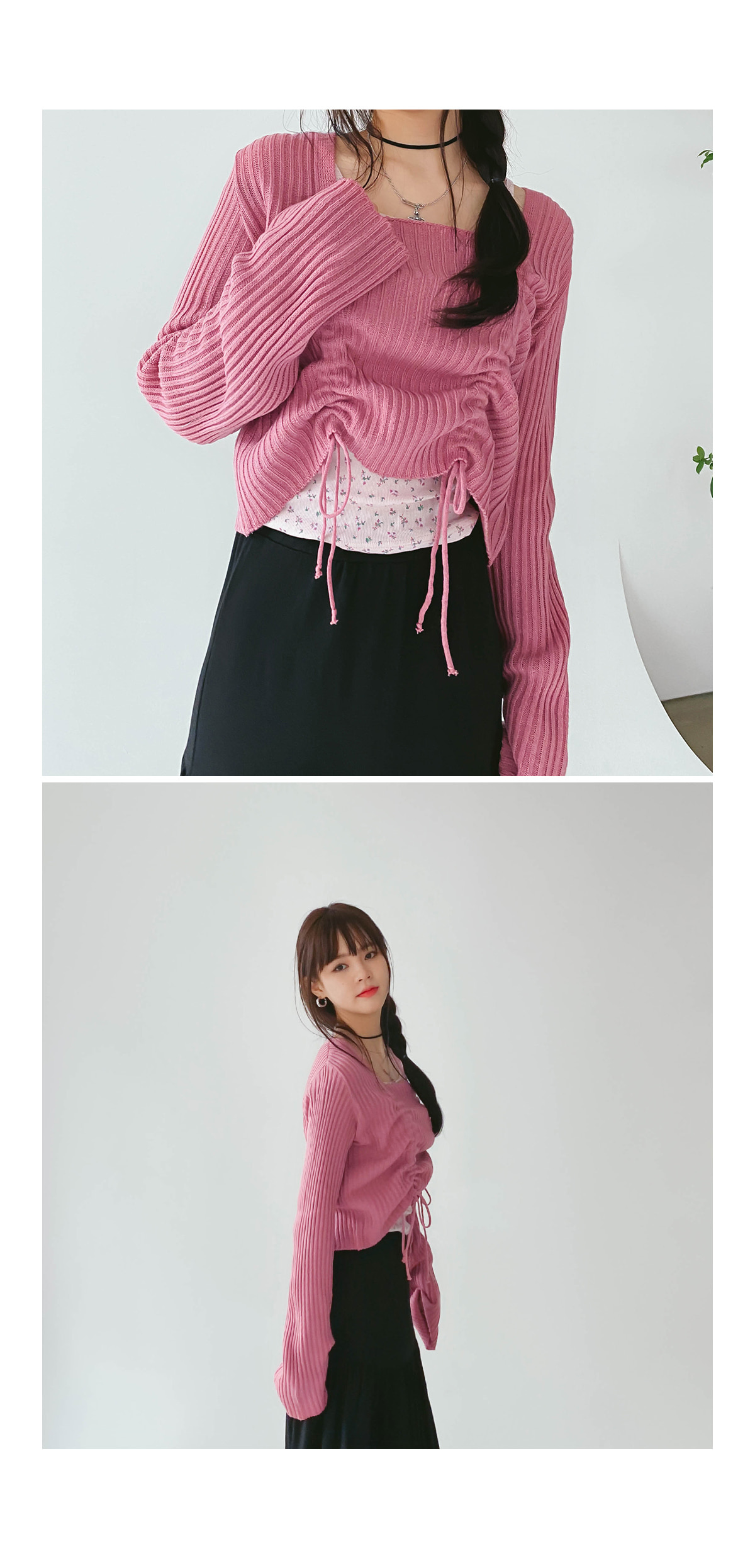 String Gela Crop Knit