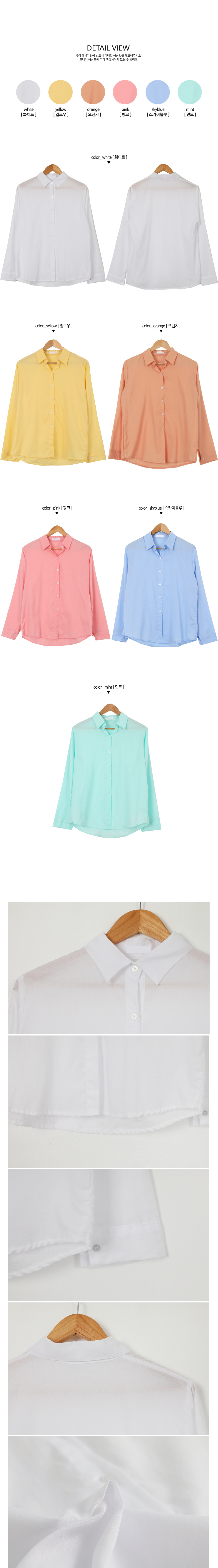 Lovin Summer Shirt