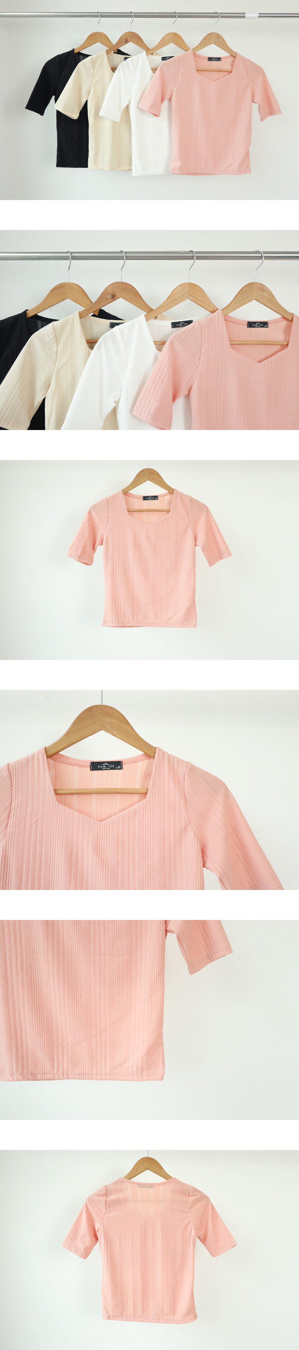 Bonita Petal Short Sleeve T-Shirt