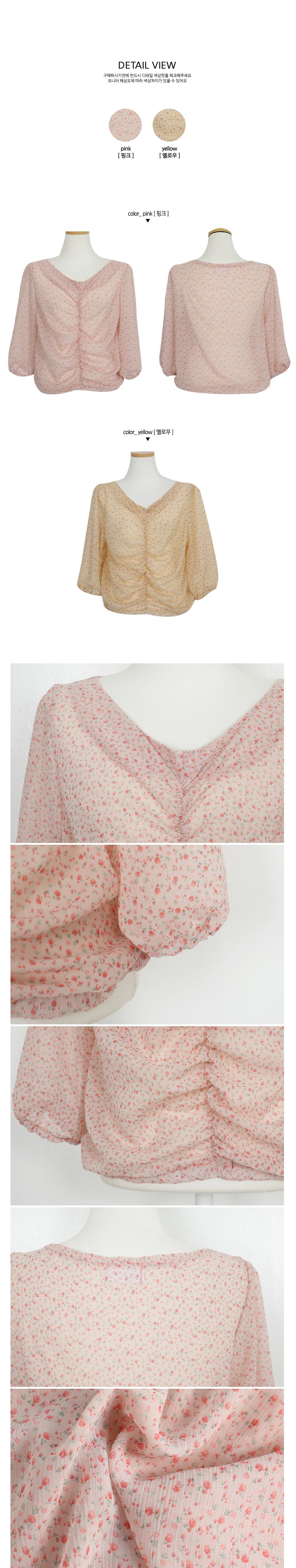 Mist banding blouse