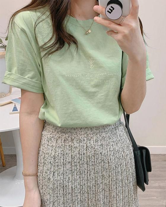 Elin Short Sleeve Tee-3color