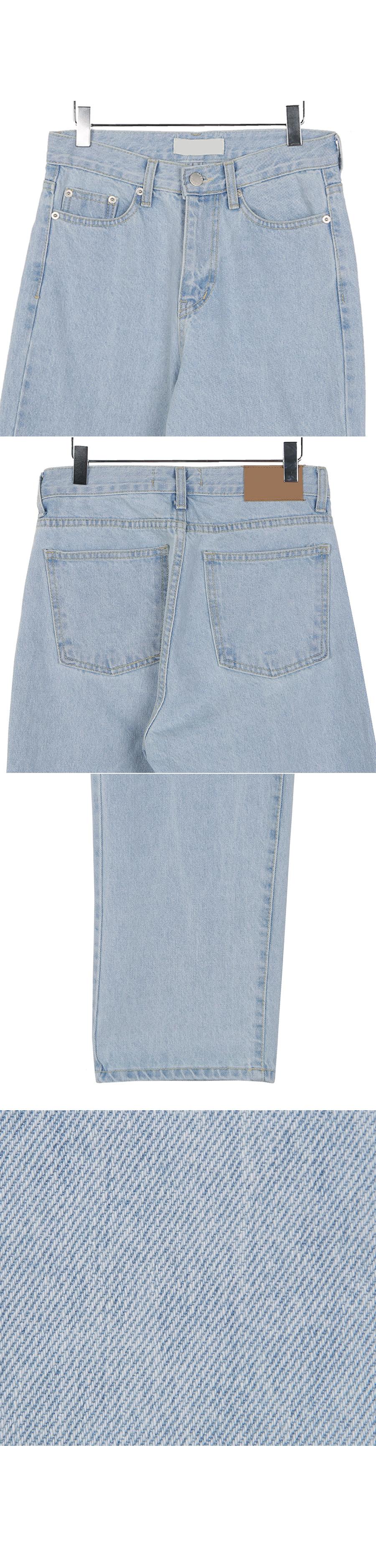 High long denim pants