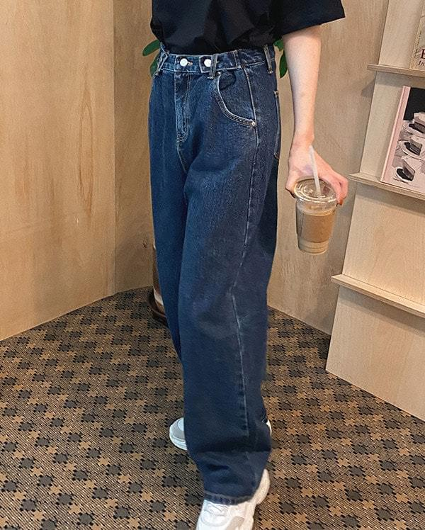Nef Bijou Button Denim Pants