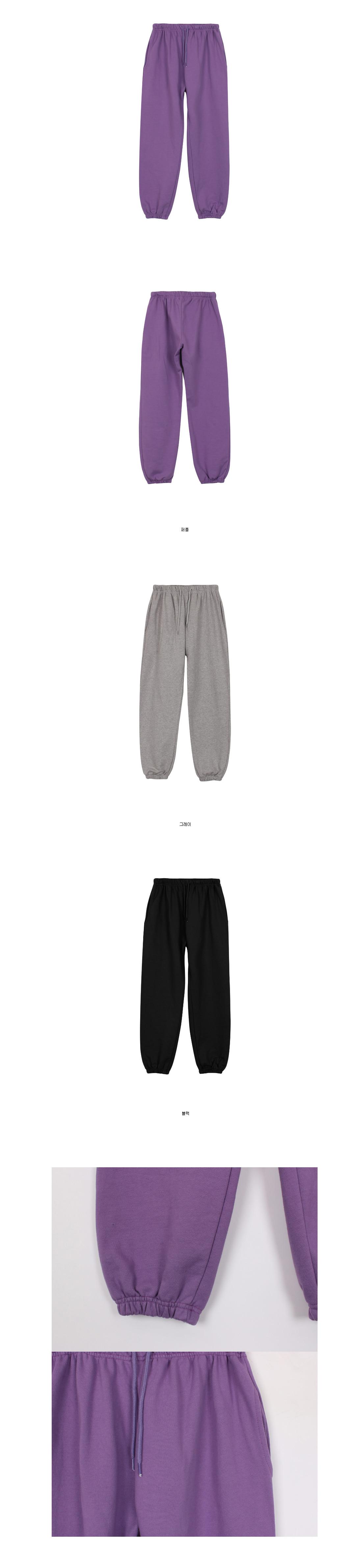 Washing band jogger pants