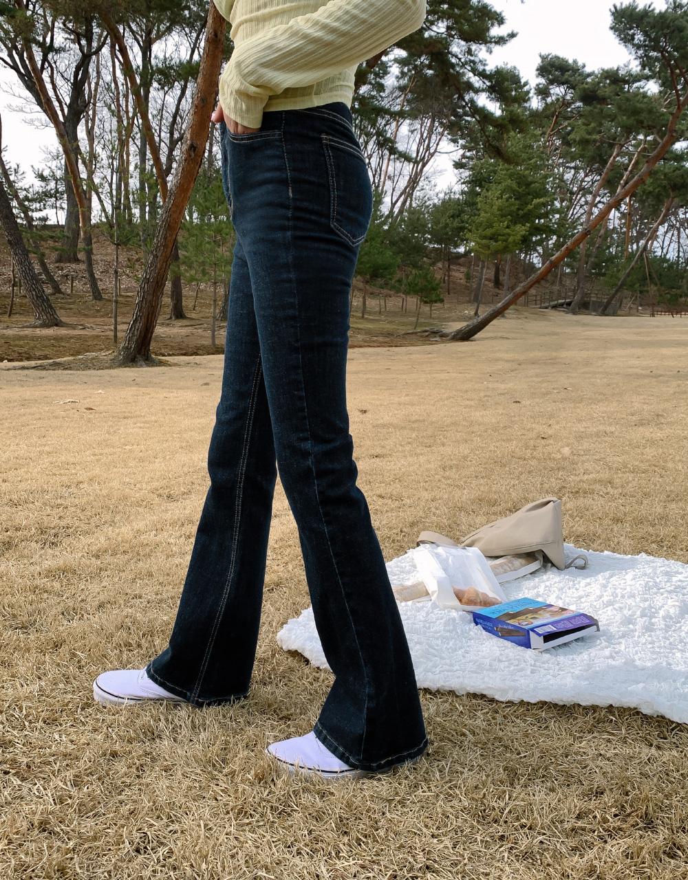 High waist slim boots cut jeans