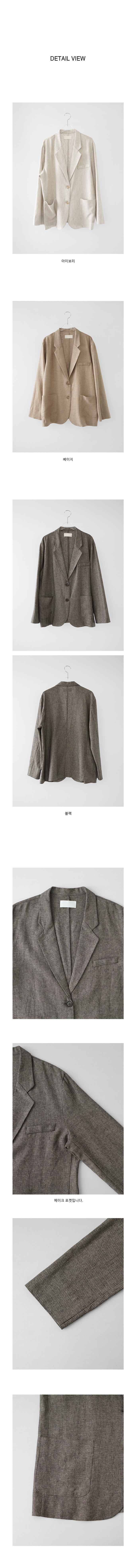 french mood loose-fit jacket
