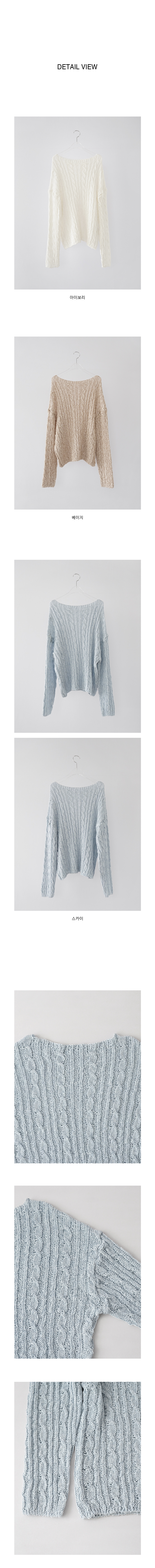 loose cable boat-neck knit