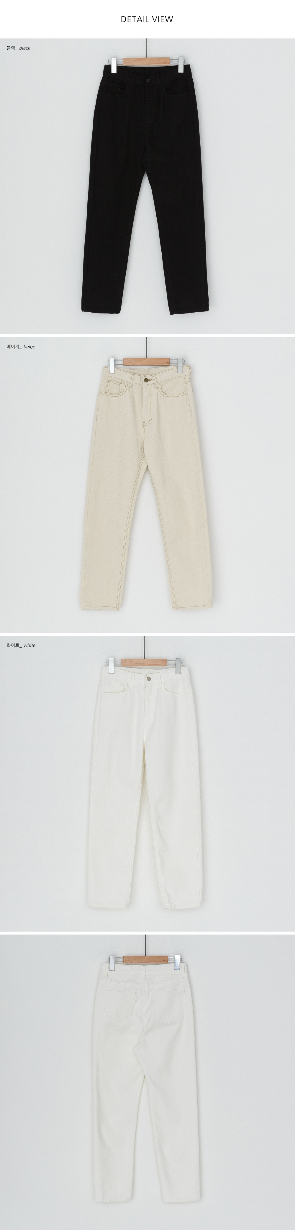 Straight-fit basic cotton pants