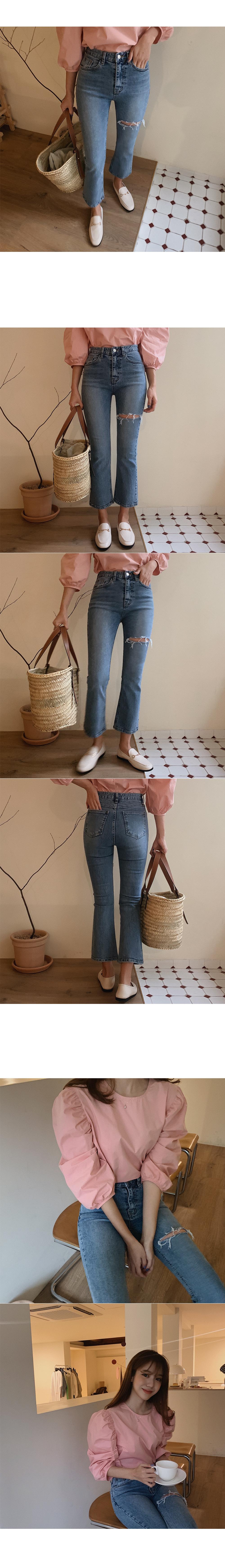 Cool down trim denim pants