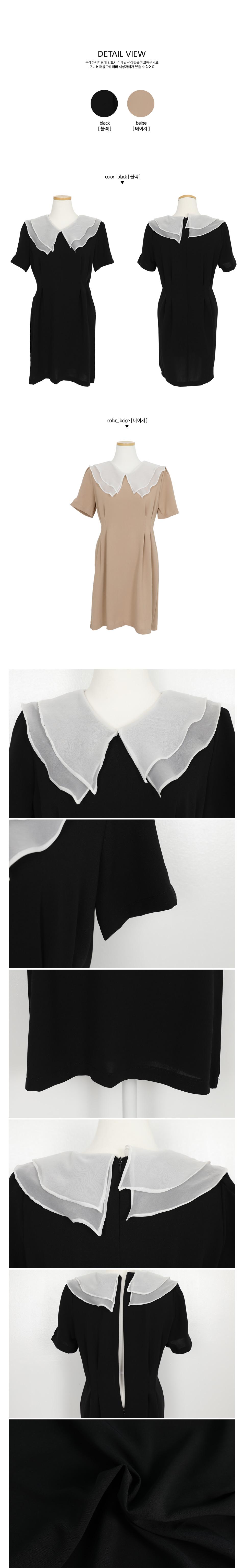 Seli Color Ruffle Dress