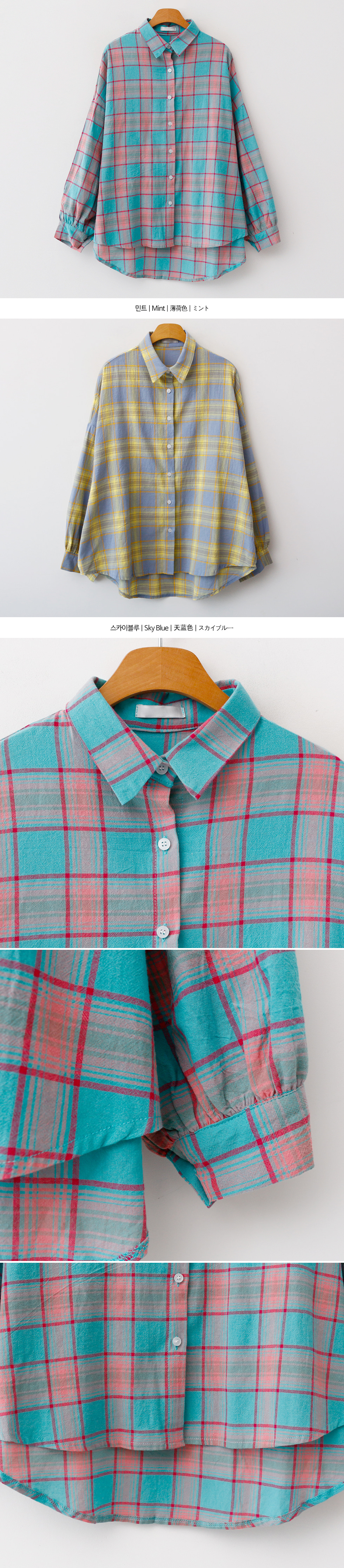 Sugar Ring shirt