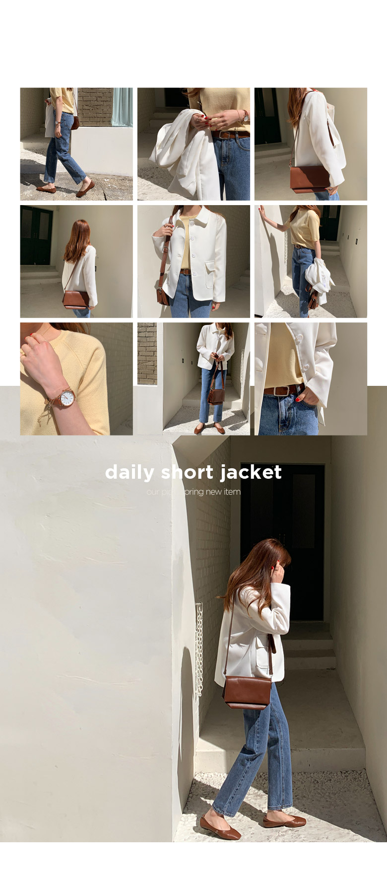 Sounds Daily Short Jacket