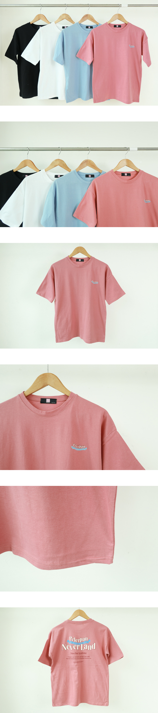 Peterpan short sleeve t-shirt