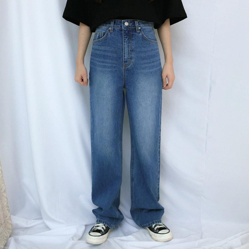7724 Wide Wide Denim Pants