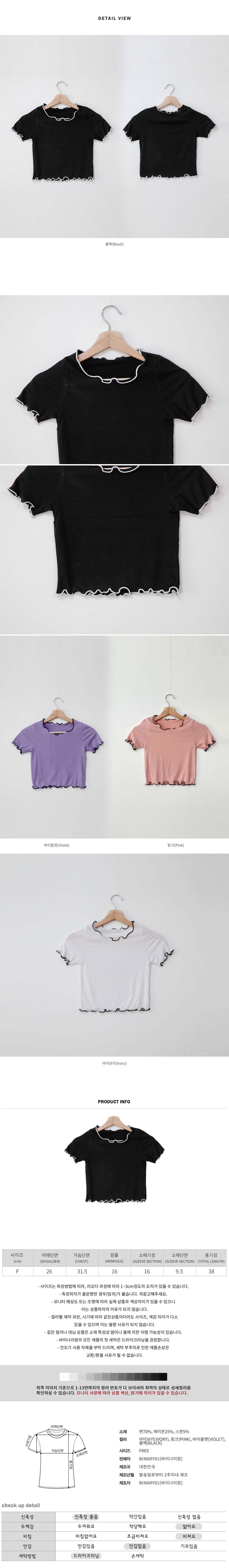 Crop Lina Wave T-shirt