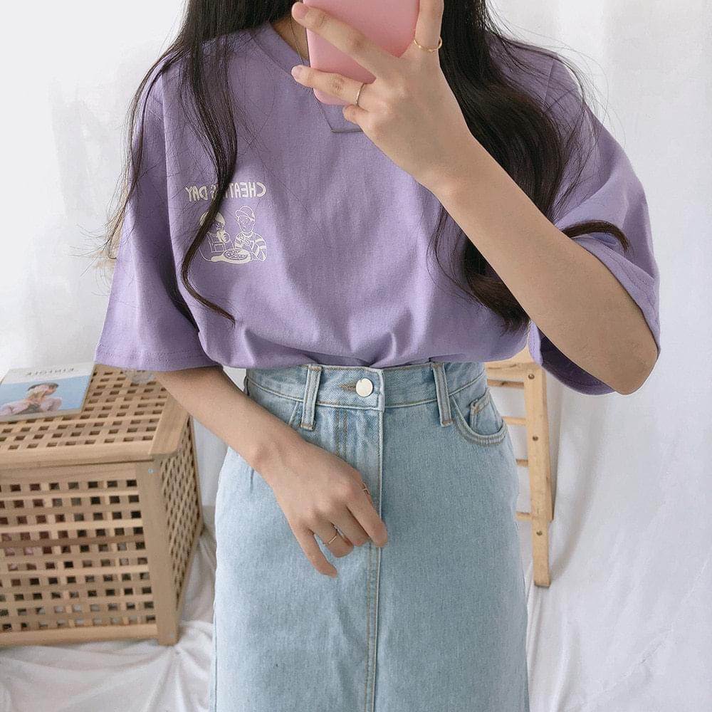 Cheating Day Short Sleeve T-Shirt