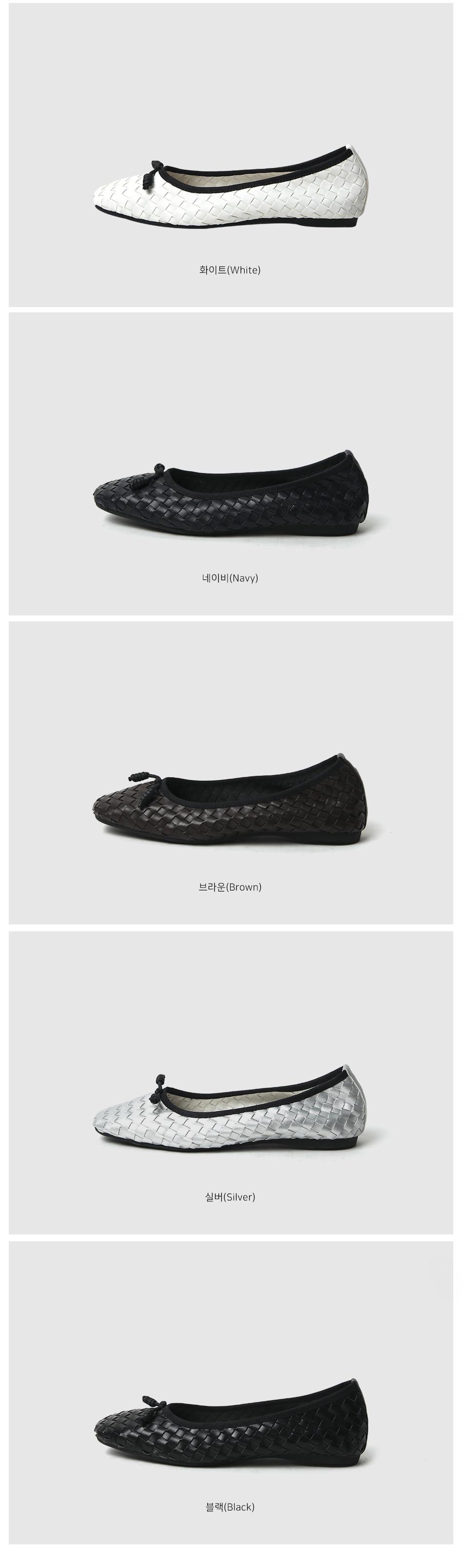 Sneak Height Flat Shoes 3cm