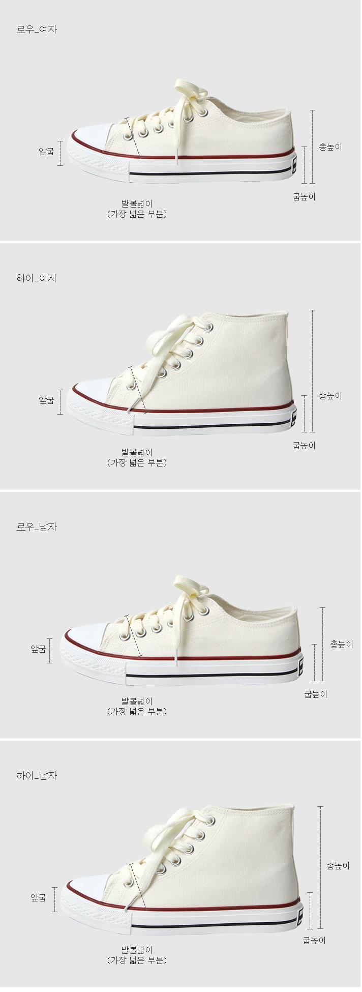 Lohaen high-top trainers 2 cm