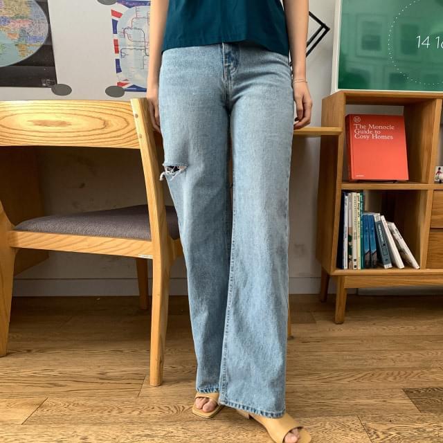 High West Damage Wide Jeans
