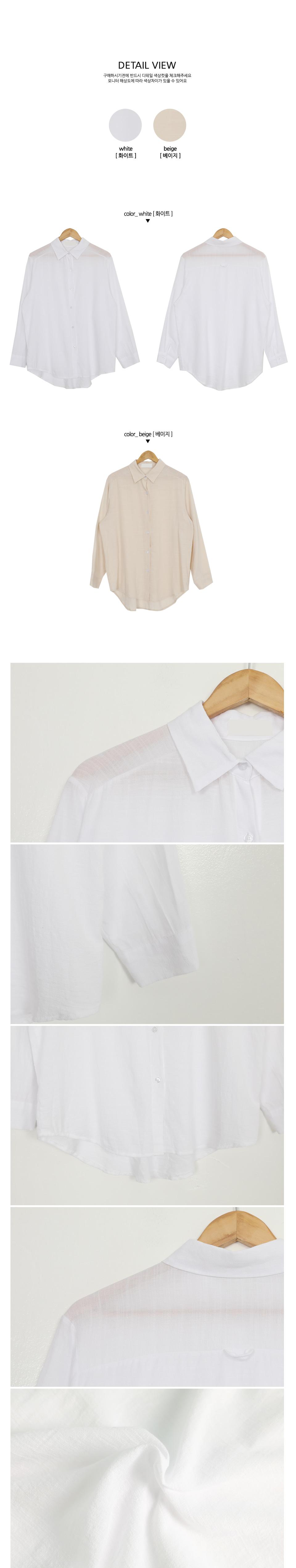 Light white boxer shirt