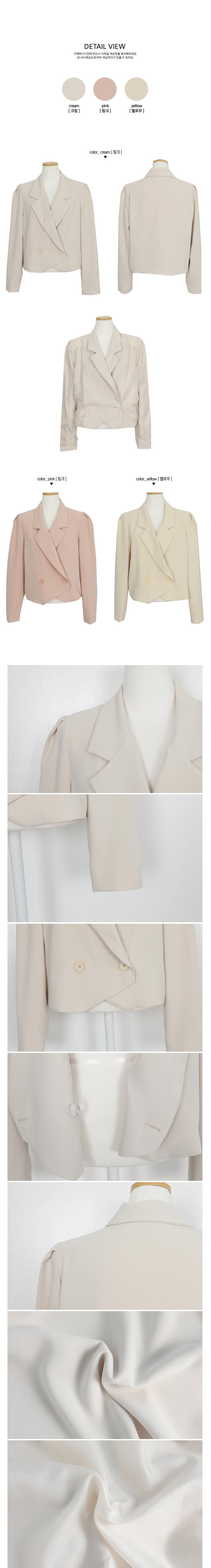 Raypuff cropped jacket