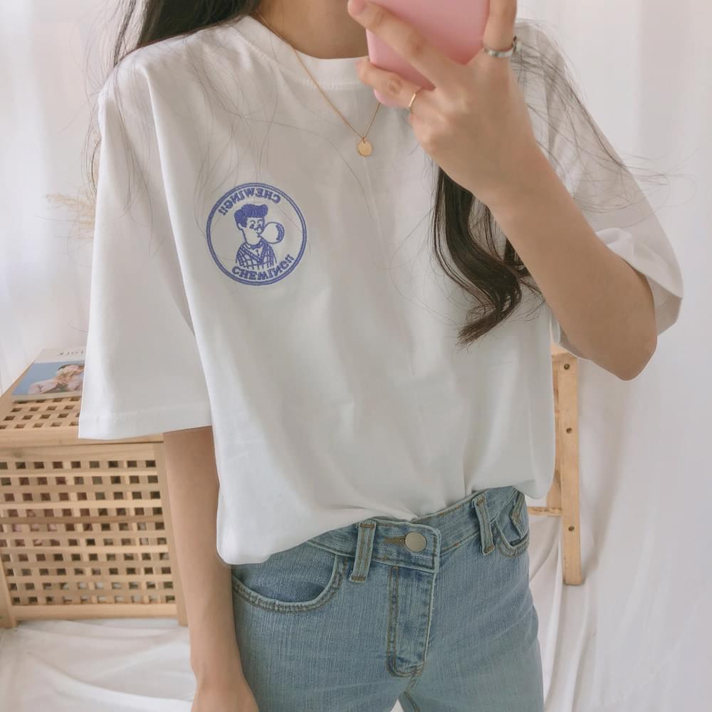 Chewing Boy Short Sleeve T-Shirt