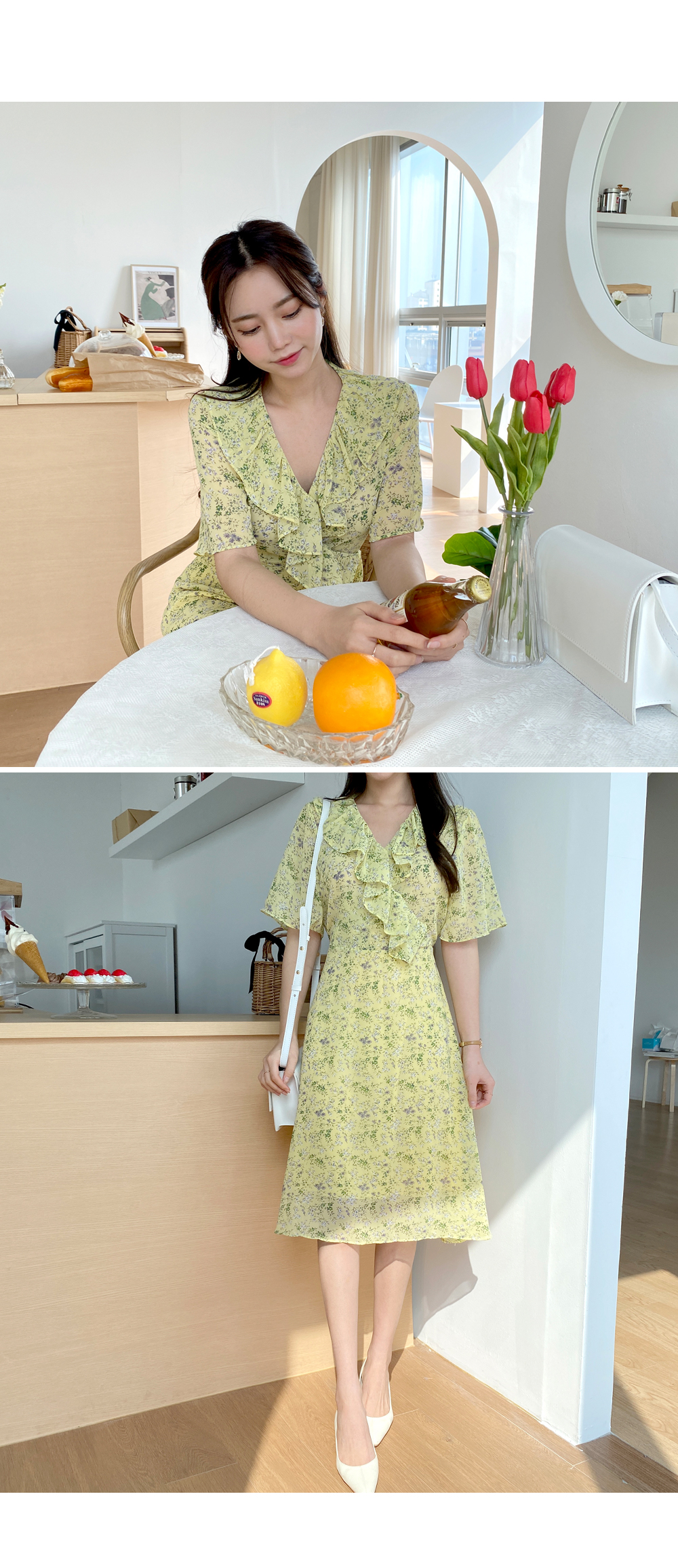 Frill Flower Dress