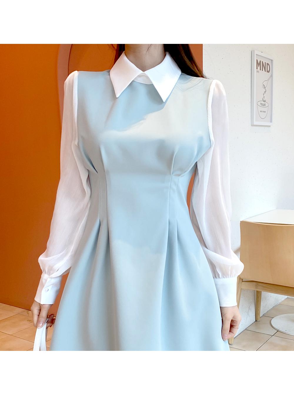 Carapace Chin Dress